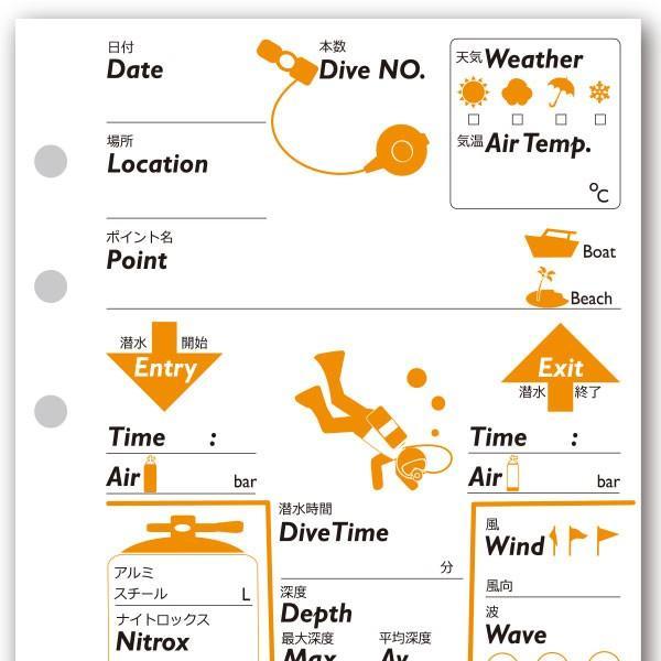 ログブック 6穴タイプ 30枚 30ダイブ゛分 ナイトロックス対応 ダイビングアクセサリー ログブックレフィル オレンジ×ブラック dive-2|alucia|03
