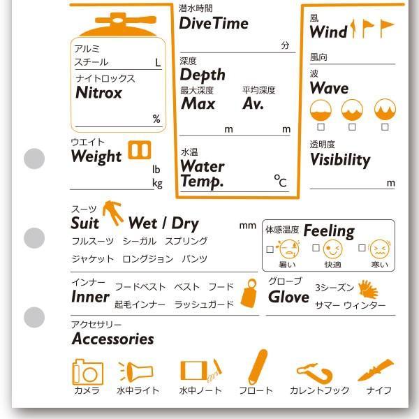 ログブック 6穴タイプ 30枚 30ダイブ゛分 ナイトロックス対応 ダイビングアクセサリー ログブックレフィル オレンジ×ブラック dive-2|alucia|04