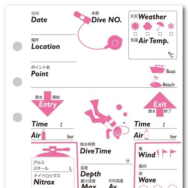 ログブック 6穴タイプ 30枚 30ダイブ゛分 ナイトロックス対応 ダイビングアクセサリー ログブックレフィル ピンク×ブラック dive-3|alucia|03