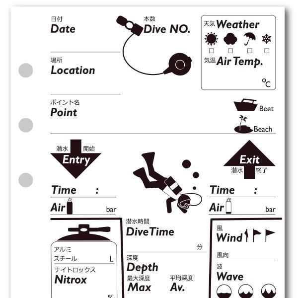 ログブック 6穴タイプ 30枚 30ダイブ゛分 ナイトロックス対応 ダイビングアクセサリー ログブックレフィル ブラック dive-4|alucia|03