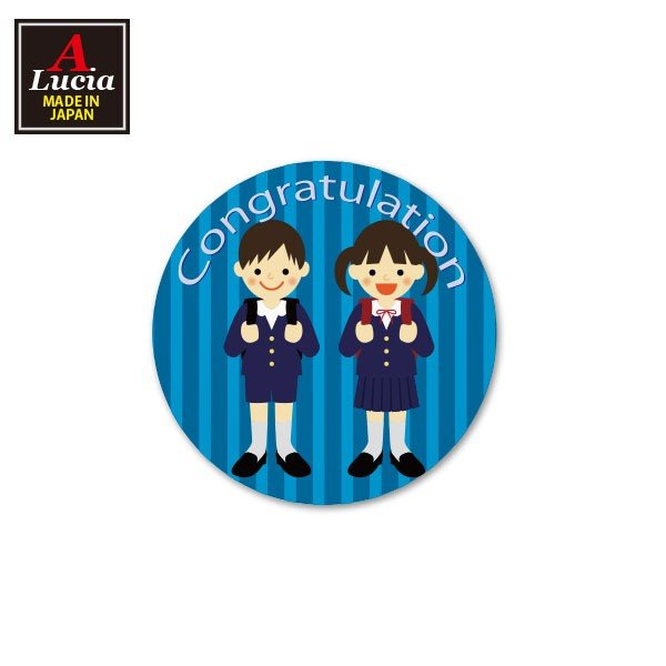 Congratulation  入園入学 シール 350枚入り サイズ37×37mm nyuuenn2310|alucia