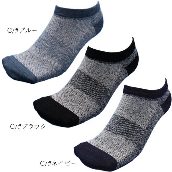 靴下 メンズ  ショート 銀イオン消臭 つま先カカトにAg-Max使用 軍足 メッシュで蒸れない快適な履き心地 くるぶし丈 先丸3色3足 24.5〜27cm AG721|aluck|04