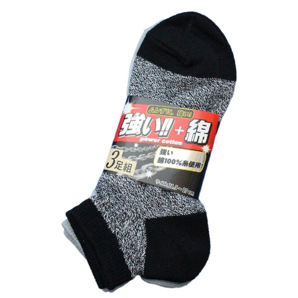 c589fd677aa844 靴下 メンズ ショート「強い+綿」糸の強度と風合いにこだわったZ撚糸 綿 ...