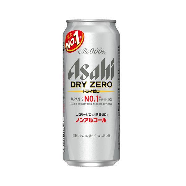 アサヒ ドライゼロ 500ml×24缶 alude 02