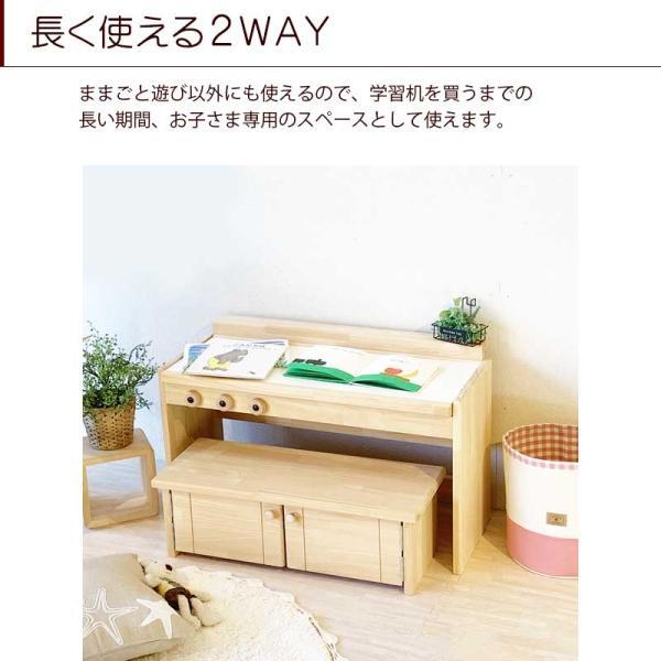 ままごとキッチン &デスク 木製  日本製 完成品 木のおもちゃ 知育玩具 AKG-TMK-A800 全国送料無料 alukom 02