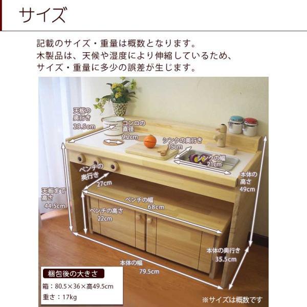 ままごとキッチン &デスク 木製  日本製 完成品 木のおもちゃ 知育玩具 AKG-TMK-A800 全国送料無料 alukom 12