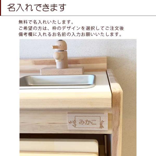 ままごとキッチン &デスク 木製  日本製 完成品 木のおもちゃ 知育玩具 AKG-TMK-A800 全国送料無料 alukom 13