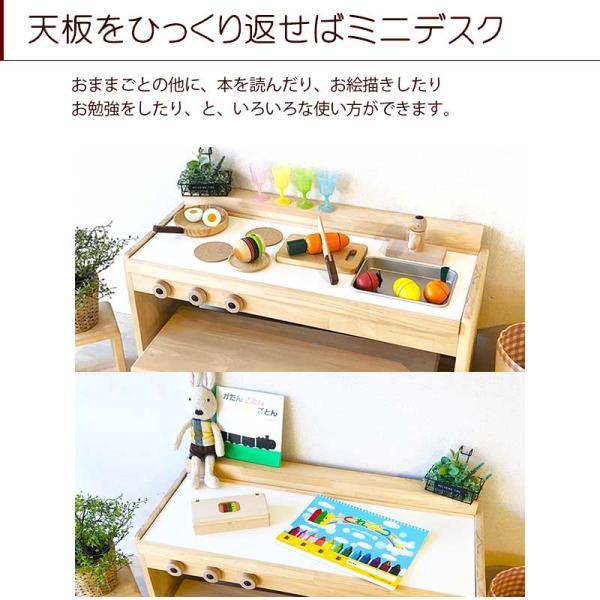 ままごとキッチン &デスク 木製  日本製 完成品 木のおもちゃ 知育玩具 AKG-TMK-A800 全国送料無料 alukom 03