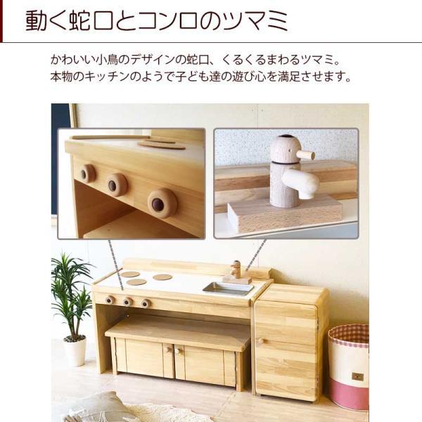 ままごとキッチン &デスク 木製  日本製 完成品 木のおもちゃ 知育玩具 AKG-TMK-A800 全国送料無料 alukom 04