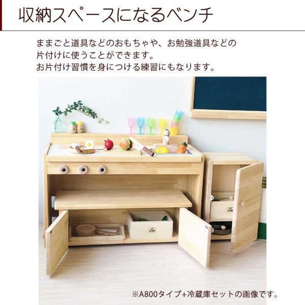 ままごとキッチン &デスク 木製  日本製 完成品 木のおもちゃ 知育玩具 AKG-TMK-A800 全国送料無料 alukom 05