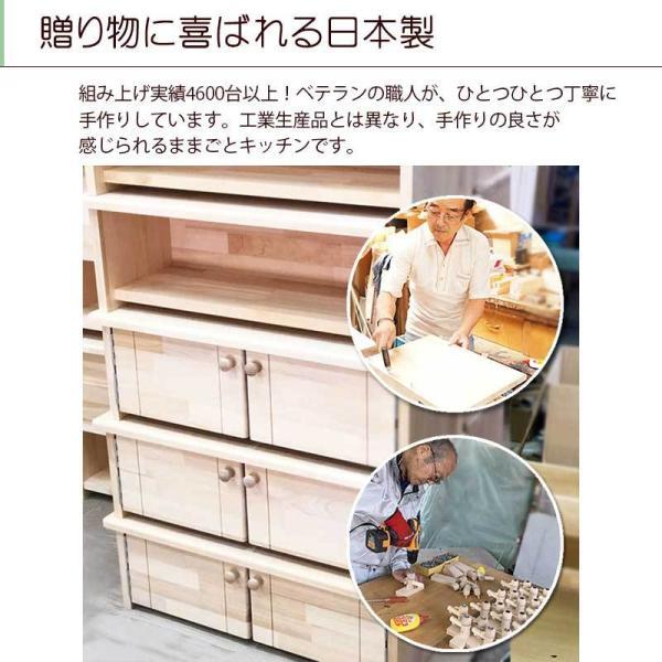 ままごとキッチン &デスク 木製  日本製 完成品 木のおもちゃ 知育玩具 AKG-TMK-A800 全国送料無料 alukom 08