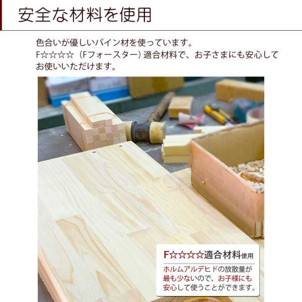ままごとキッチン &デスク 木製  日本製 完成品 木のおもちゃ 知育玩具 AKG-TMK-A800 全国送料無料 alukom 09