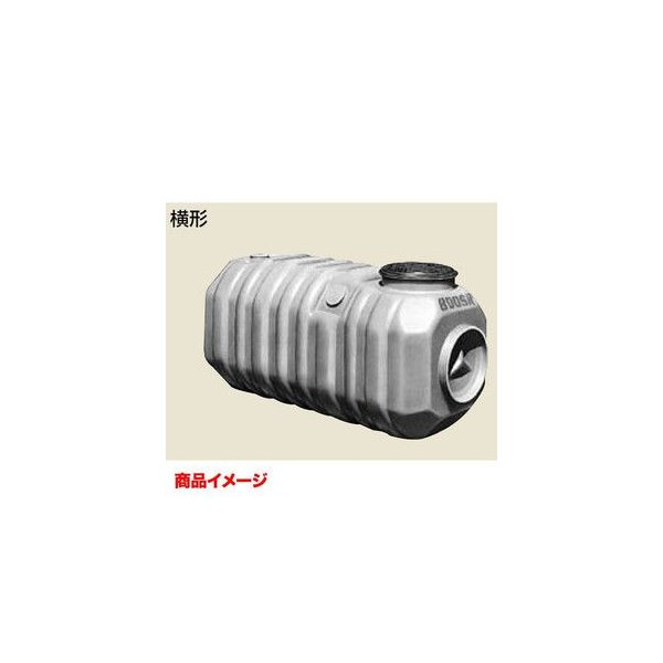 INAX トイレーナ 簡易水洗便器専用便槽 横形BT-1000SR 970L