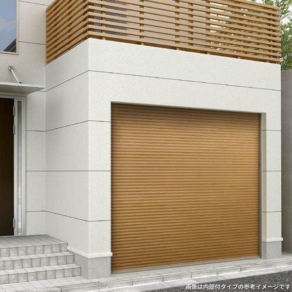 LIXIL ガレージシャッタークワトロ 手動 内部付木造用壁後付 一般アルミスラットタイプ/換気孔スラット無 W3301〜3400×H2101〜2200mm 車庫 物置 リフォーム