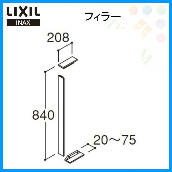 洗面化粧台 LIXIL/INAX L.C. エルシィ フィラー トールキャビネット用のミドル(上部)用 LCWF-8S(K)-W 洗面台 リフォーム DIY