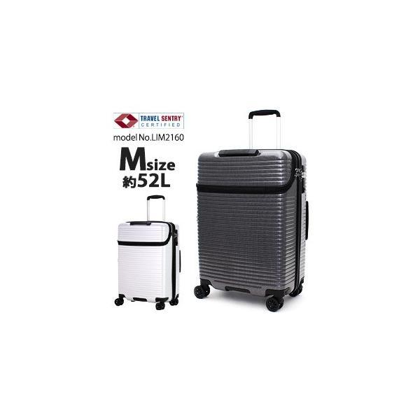 スーツケース キャリーケース Mサイズ 中型 軽量 上パカポケット グリップマスター 双輪 キャリーバッグ シフレ 1年保証付 LIM2160 58cm