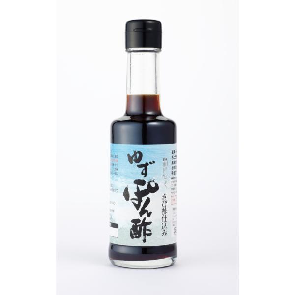 きび酢 かけろま 加計呂麻島 島のしずく きび酢仕込み 200ml 酢 ゆず 柚子 ぽん酢 奄美大島