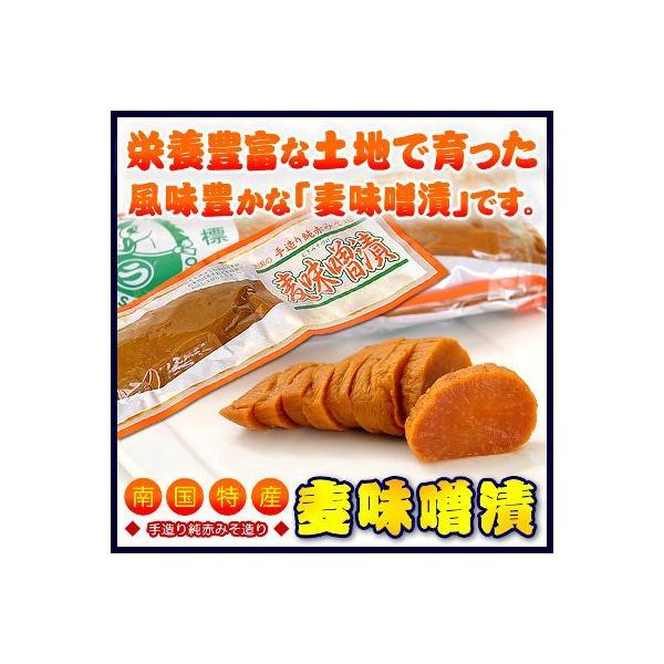 麦味噌漬け 漬物 味噌漬け 漬け物 上園食品 200g×20本 麦みそ 大根 みそ漬け つけもの 鹿児島