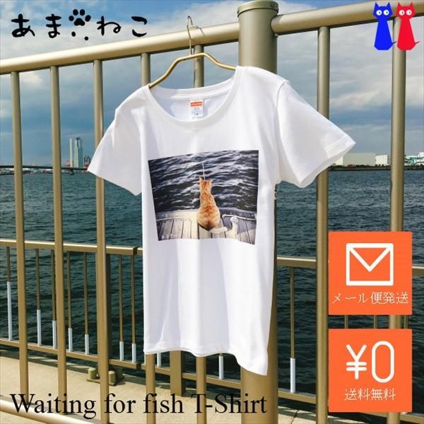 魚待ち ネコTシャツ XS〜Lサイズ 白 ホワイト  釣り トラ猫 メンズ レディース|amaneko