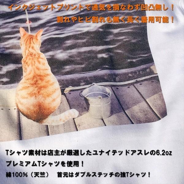 魚待ち ネコTシャツ XS〜Lサイズ 白 ホワイト  釣り トラ猫 メンズ レディース|amaneko|12