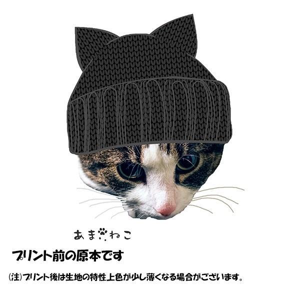 ニット帽 ネコTシャツ XS〜Lサイズ 白 ホワイト トラ猫 メンズ レディース カワイイ ユニーク|amaneko|11