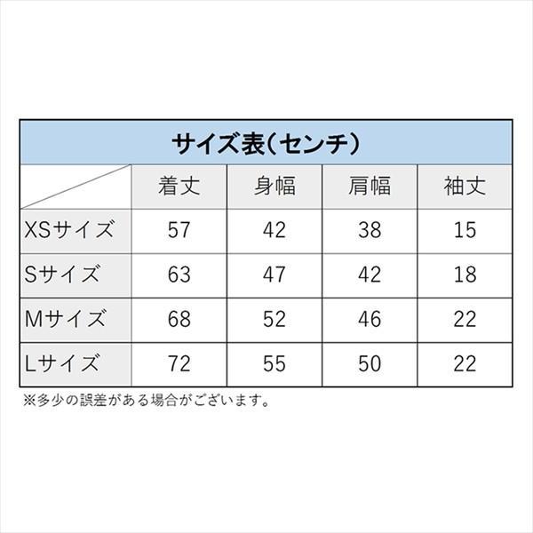 ニット帽 ネコTシャツ XS〜Lサイズ 白 ホワイト トラ猫 メンズ レディース カワイイ ユニーク|amaneko|12