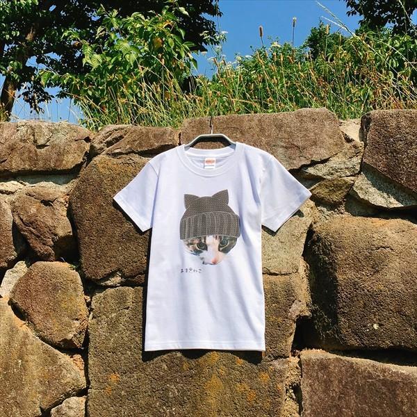 ニット帽 ネコTシャツ XS〜Lサイズ 白 ホワイト トラ猫 メンズ レディース カワイイ ユニーク|amaneko|05