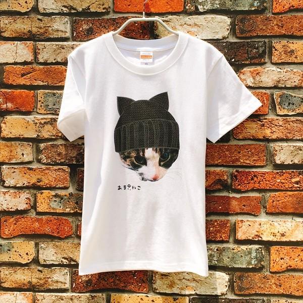 ニット帽 ネコTシャツ XS〜Lサイズ 白 ホワイト トラ猫 メンズ レディース カワイイ ユニーク|amaneko|08