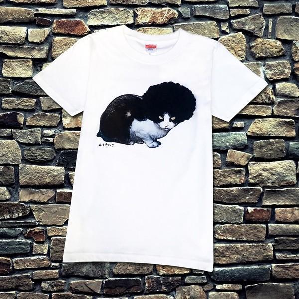 アフロな猫Tシャツ XS〜Lサイズ 白 ホワイト シンプル メンズ レディース 白黒 厚手 ロック フェス amaneko 05