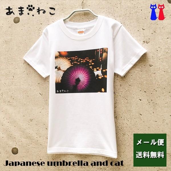 和傘と白猫 Tシャツ XS〜Lサイズ 白 ホワイト シンプル メンズ レディース 厚手 和柄 京風 夏祭り|amaneko