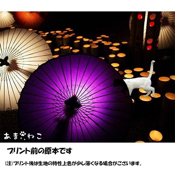 和傘と白猫 Tシャツ XS〜Lサイズ 白 ホワイト シンプル メンズ レディース 厚手 和柄 京風 夏祭り|amaneko|07