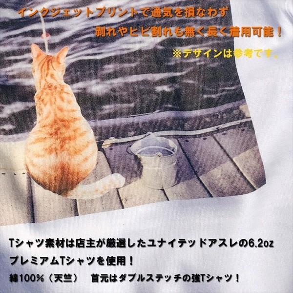 浮きにダイブ猫Tシャツ 釣り XS〜Lサイズ 白 ホワイト シンプル メンズ レディース トラ猫 綿100% 実写ネコ|amaneko|12
