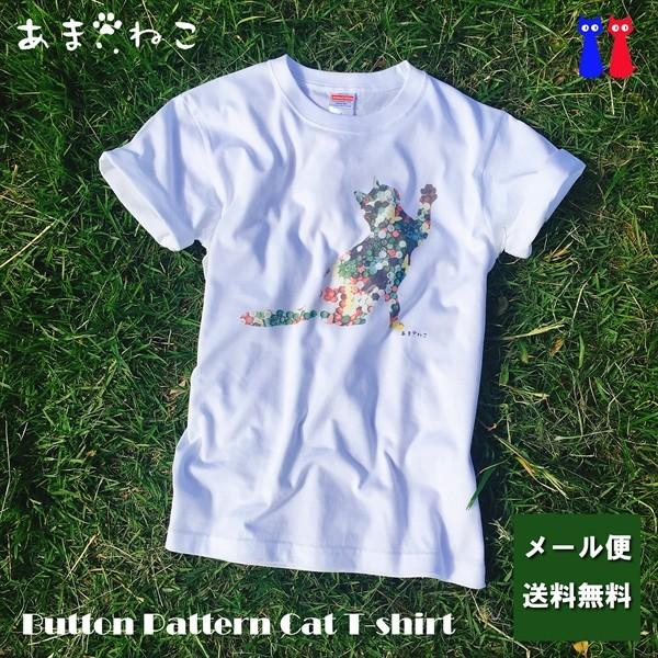 ボタン猫 Tシャツ XS〜Lサイズ 白 ホワイト シンプル メンズ レディース 綿100% シルエット 和柄 ネコ amaneko