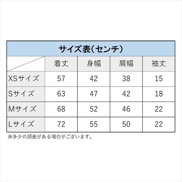 ボタン猫 Tシャツ XS〜Lサイズ 白 ホワイト シンプル メンズ レディース 綿100% シルエット 和柄 ネコ amaneko 10