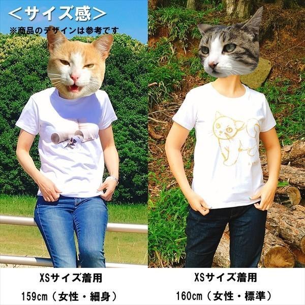 ボタン猫 Tシャツ XS〜Lサイズ 白 ホワイト シンプル メンズ レディース 綿100% シルエット 和柄 ネコ amaneko 11