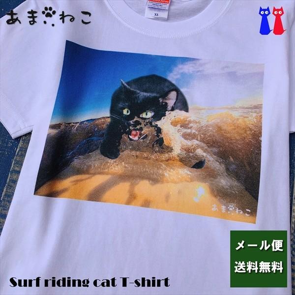 サーフボード 猫Tシャツ XS〜Lサイズ メンズ レディース 綿100% サーフィン 厚手 マリンスポーツ サーフィン ボディボード ホワイト|amaneko