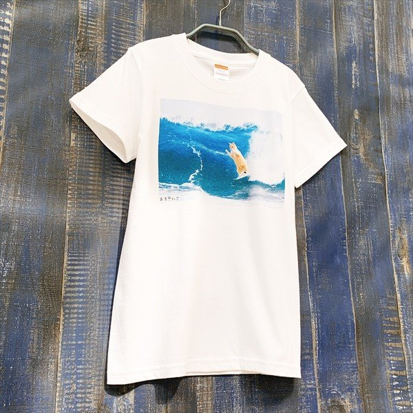 サーフィン猫 Tシャツ XS〜Lサイズ メンズ レディース 綿100% 厚手 マリンスポーツ サーフィン ボディボード ホワイト ユニーク|amaneko|04