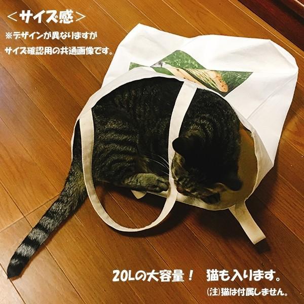 顔隠す猫トートバッグ 茶トラ トラ猫 Lサイズ 男女兼用 20リットル 大容量 ショッピングバッグ エコバッグ|amaneko|10