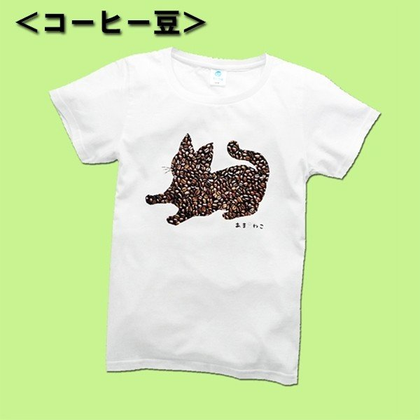 アウトレットvol.3 猫Tシャツ WS〜WLサイズ 白 ホワイト レディース キッズ ユニーク パロディ 綿100% 5.7oz 半額 セール|amaneko|03