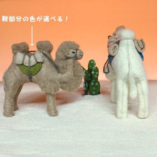 羊毛フェルト ラクダ(中) ウール ハンドメイド|amarzam|02