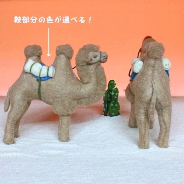 羊毛フェルト ラクダ(大) ウール ハンドメイド|amarzam|02