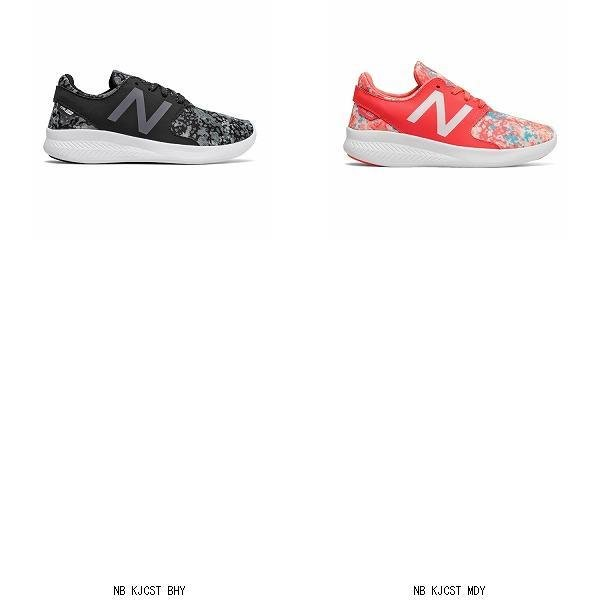 New Balance ニューバランス NB KJCST Kid's 7472050|amatashop|01