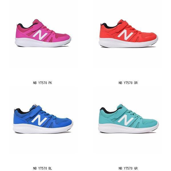 New Balance ニューバランス NB YT570 Kid's 7482139 カテゴリトップ>子供靴>ニューバランス>キッズ|amatashop