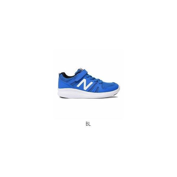 New Balance ニューバランス NB YT570 Kid's 7482139 カテゴリトップ>子供靴>ニューバランス>キッズ|amatashop|04