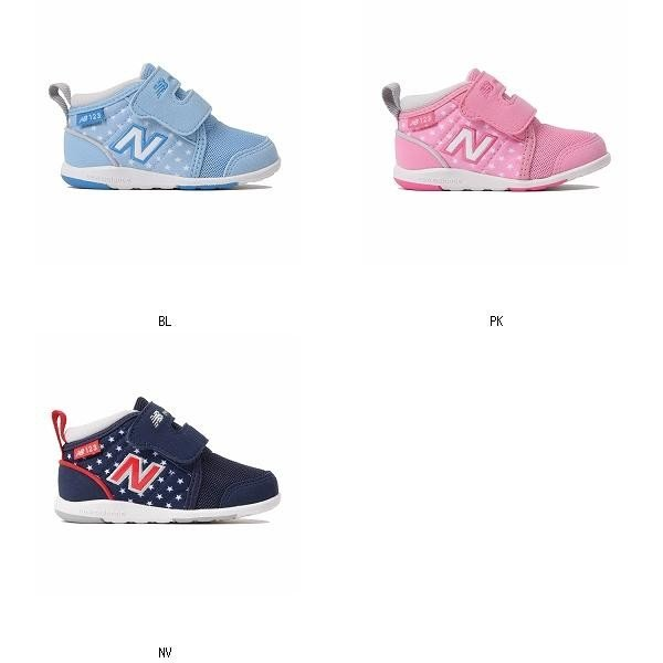 New Balance ニューバランス NB IO123H 7490144|amatashop