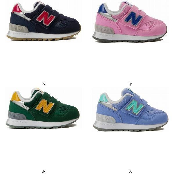 New Balance ニューバランス NB IO313 7490163 amatashop