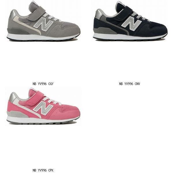 ニューバランスNewBalanceNBYV9967472102カテゴリトップ子供靴ニューバランスキッズ