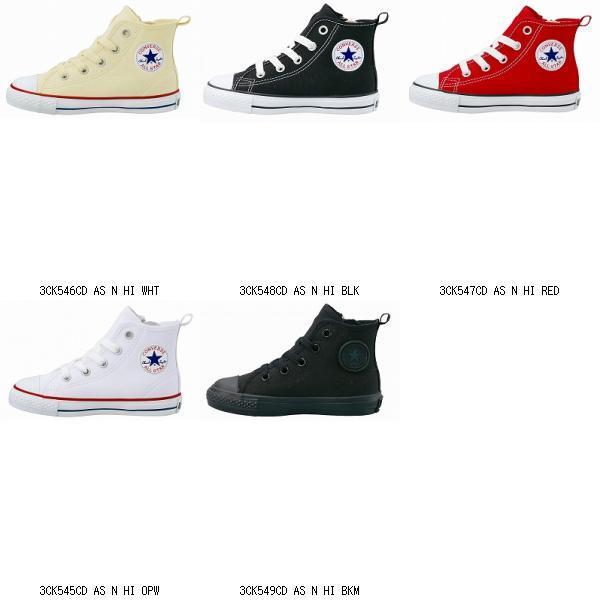 converse コンバース 3CK549CD AS N HI 3271204 靴 シューズ キッズシューズ ジュニア 子供用 男の子女の子兼用キッズジュニア子供|amatashop