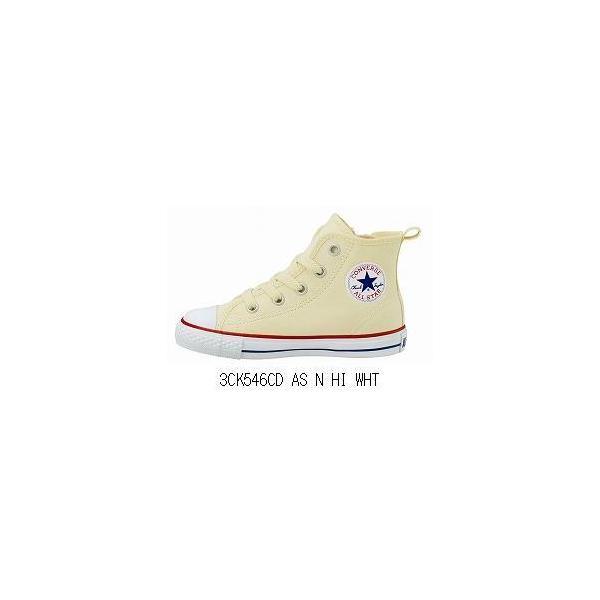 converse コンバース 3CK549CD AS N HI 3271204 靴 シューズ キッズシューズ ジュニア 子供用 男の子女の子兼用キッズジュニア子供|amatashop|02