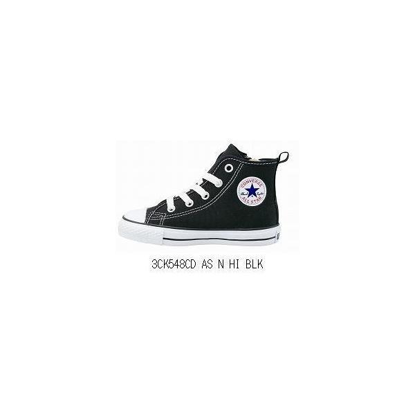 converse コンバース 3CK549CD AS N HI 3271204 靴 シューズ キッズシューズ ジュニア 子供用 男の子女の子兼用キッズジュニア子供|amatashop|03